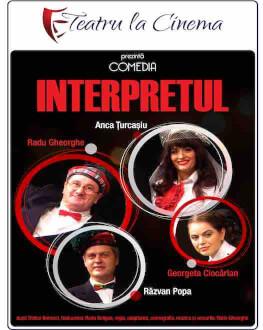 Interpretul – Auchan Titan Teatru la Cinema