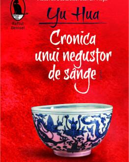 """Lansarea romanului """"Cronica unui negustor de sânge"""" de Yu Hua și demonstrație de caligrafie chineză la Librăria Humanitas de la"""