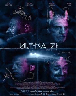 Seara Filmului Românesc: Ultima Zi