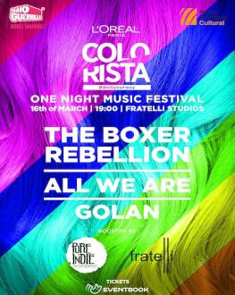 #doityourway: The Boxer Rebellion All we are + Golan