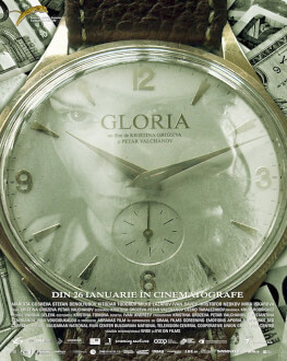 Gloria / Slava