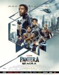 Black Panther / Pantera neagră