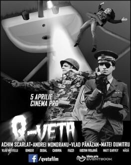 Qveta Proiecție de film