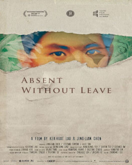 Absent Without Leave / Absent fără voie One World Romania 2018