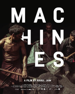 Machines Bucharest Fashion Film Festival 2018