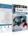 Sahia Vintage IV – comandă politică DVD - One World Romania