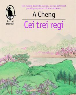 """Lansarea volumului de proză scurtă """"Cei trei regi"""" de A Cheng și demonstrație de șah chinezesc"""