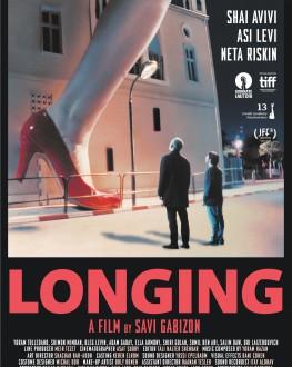 Longing TIFF.17