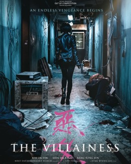 The Villainess TIFF.17