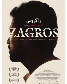 Zagros TIFF.17