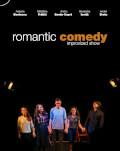 The Dreamers - Romantic Comedy // Moscow Improv Club - ASSSSCAT NEVERENDING - International ImpROv Festival
