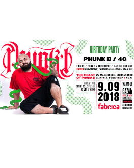 Phunk B Birthday Party w/ Friends