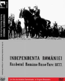 INDEPENDENȚA ROMÂNIEI TIFF Oradea 2018