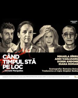 UNDERCLOUD 2018: Când timpul stă pe loc Festivalul Internațional de Teatru Independent UNDERCLOUD Ediția a XI-a: 22-31 august