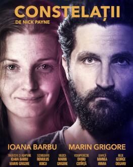 UNDERCLOUD 2018: Constelații Festivalul Internațional de Teatru Independent UNDERCLOUD Ediția a XI-a: 22-31 august