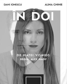 UNDERCLOUD 2018: În doi (în mașină) Festivalul Internațional de Teatru Independent UNDERCLOUD Ediția a XI-a: 22-31 august