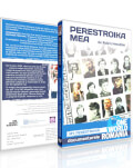 My Perestroika  | Perestroika mea DVD - One World Romania