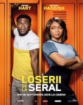 Night School / Loserii de la seral