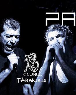 Partizan Acustic