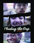 Minding the Gap / Atenție la denivelări Astra Film Festival 2018