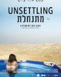 Unsettling / Teritoriu instabil Astra Film Festival 2018