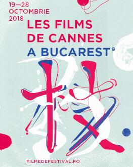 MY LIFE REHEARSED IN ONE LEG DE BOGDAN MUSTAȚĂ Les Films de Cannes a Bucarest 2018