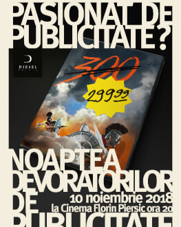 NOAPTEA DEVORATORILOR DE PUBLICITATE (NDP) ediţia XXIII