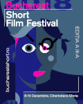 Abonament Festival Bucharest Short Film Festival 2018