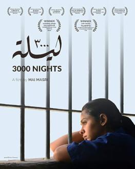 3000 nights Festivalul Filmului Palestinian