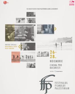 Abonament Festival Festivalul Filmului Palestinian