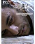 Gala de închidere - Ghost Hunting + Q/A Festivalul Filmului Palestinian