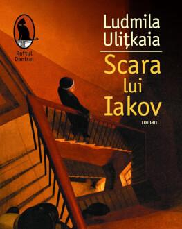 """""""Scara lui Iakov"""" de Ludmila Ulițkaia,  saga unei familii traversând patru generații și un secol de cultură rusă Lansare de carte"""