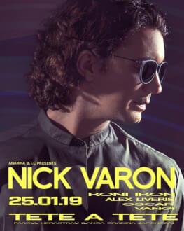 Anamma BTC presents: NICK VARON Tete A Tete club lounge Bucuresti