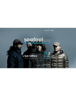 Seefeel AV & Sun Glitters Live | Control