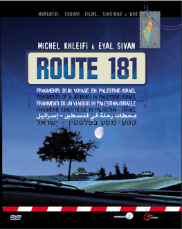 Ruta 181: Fragmente ale unei călătorii în Palestina-Israel / Route 181: Fragments of a Journay in Palestine-Israel One World Romania 2019