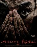 Urmărindu-l pe Addai / Tracing Addai + Teatru de război / Theatre of War One World Romania 2019