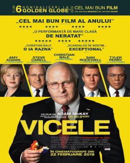 Vice / Vicele