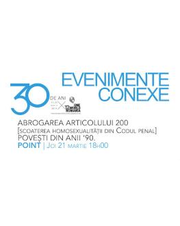Abrogarea articolului 200 - scoaterea homosexualității din Codul penal. Povești din anii '90 One World Romania 2019