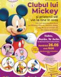 Clubul lui Mickey - Spectacol Muzical de Mascote si Personaje adaptare dupa Clubul lui Mickey  @Disney