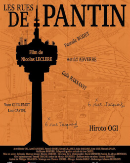 Les rues de Pantin | Străzile din Pantin Festivalul Filmului Francez 2019 -  CAHIERS DU CINEMA
