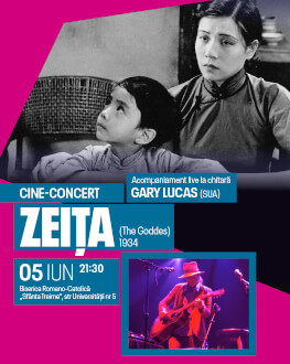 Cine-concert The Goddess Accompanied live by Gary Lucas