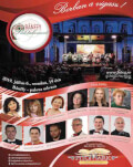 Concert la Palat