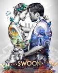 Swoon TIFF.18