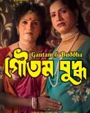 Gautam & Buddha TIFF.18