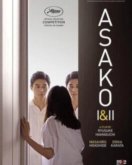 Asako I & II Bucharest International Film Festival 2019