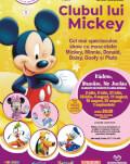 Clubul lui Mickey Spectacol Muzical cu Mascote