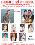 Drag mi-e cântul românesc Invitați: Aurel Moldoveanu, Mituța și Dumitru Ridescu, Elena Sima, Elena Chirică, Iustina Ispas, Viorica Nica, Aurel Sava, Nicol