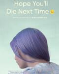 Remélem legközelebb sikerül meghalnod :) / Sper să mori data viitoare :) / I Hope You'll Die Next Time :-) Festivalul Filmului European