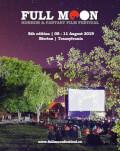 Lună Plină - Festivalul Filmului Horror și Fantastic Ediția a 8-a
