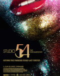 Studio 54 DokStation 4 #DISCO